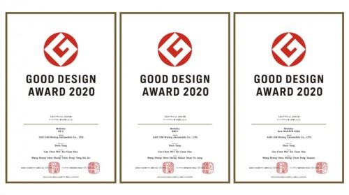 """新宝骏获得Good Design Award设计大奖 """"出圈""""到国际"""