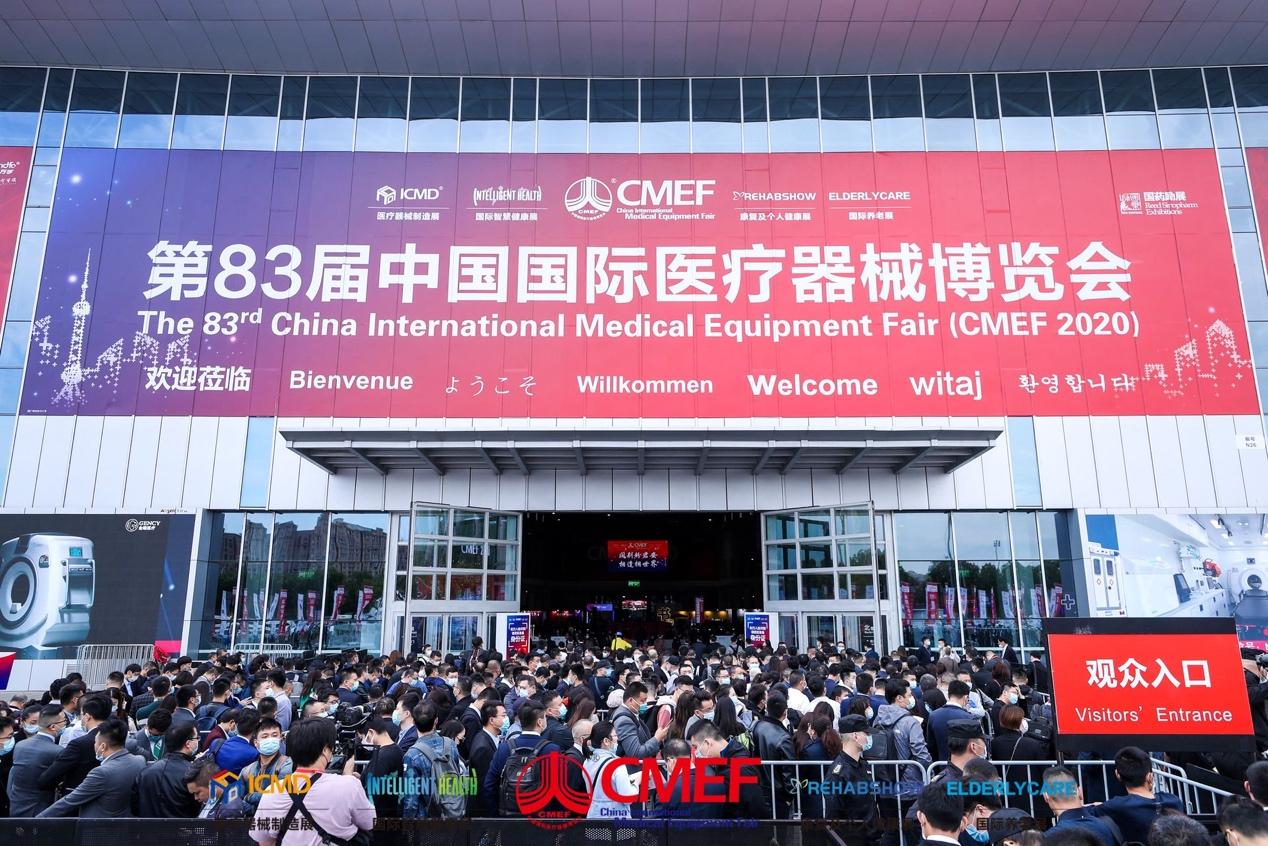 诠释智慧医疗,洛可可设计多款产品亮相CMEF2020大展