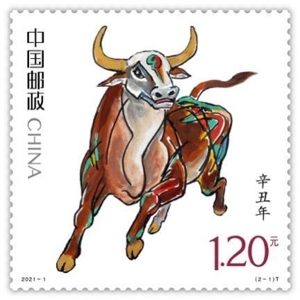 传承生肖文化,创新演绎新章 ——2021中国邮政辛丑年生肖文创大赛开启征集