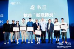 北京国际设计周吸引众多头部企业和设计大师汇聚京城