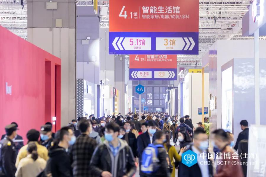 在家也能星际穿越 玛娅家居惊艳亮相2021中国建博会