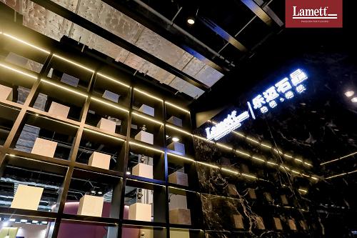 """与Lamett相聚""""设计上海"""",共话美好生活"""