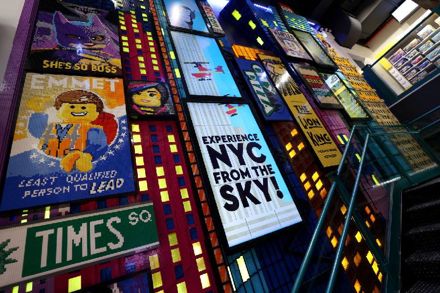 乐高跨界联动全新百老汇音乐剧,隆重揭幕纽约第五大道最新创意门店
